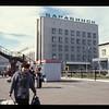 Barabinsk rail station, Novosibirsk Oblast, Russia.
