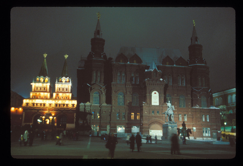 Manezh Square near the Kremlin, Moscow, Russia.