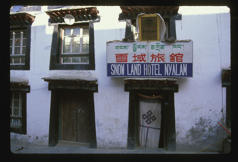 Entrance to Snowland Hotel, Nyalam, Tibet.