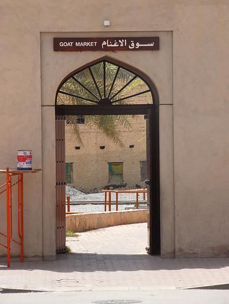 Goat souk, Nizwa, Oman.