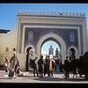 City gate, Fez, Morocco.