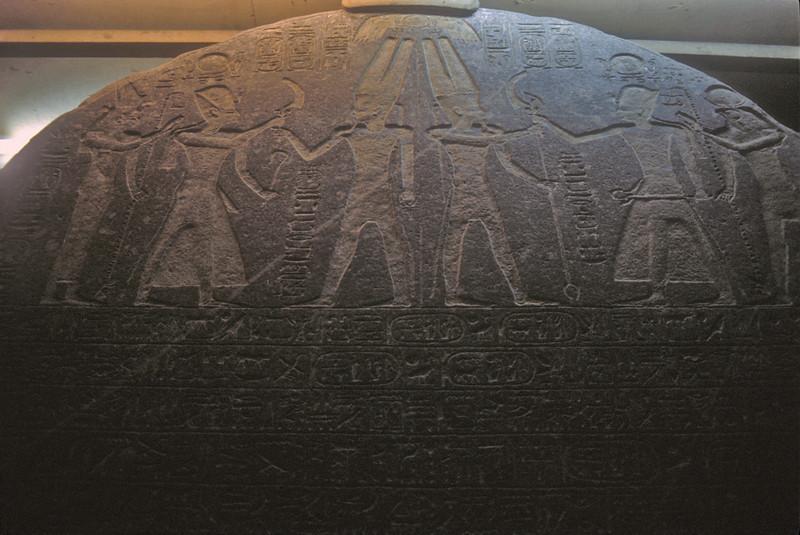 Heiroglyphics, Antiquities Museum, Cairo, Egypt.