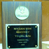 ARIO TIDE CHAMPAGNE BREAKING NOV 8 2006 021.jpg