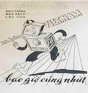 Ad from Truong Van Ben Soap Company in Ho Chi Minh City Museum.