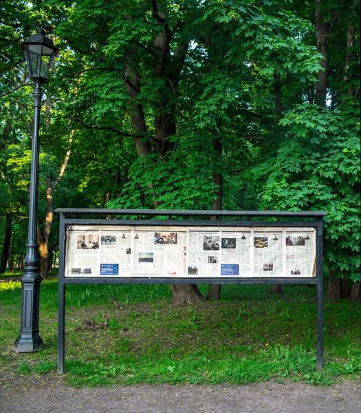 Esplanade Park, Vyborg, Russia.