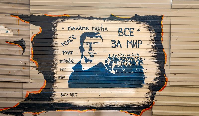 Graffiti, Vyborg, Russia.