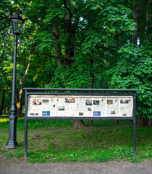 Newspapers displayed for view in old Soviet way, Vyborg, Russia, June, 2019.