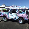 The Crystal Caves Marketing Vehicle, Atherton