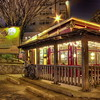 Woody's Famous Philadelphia Cheese Steaks on Monroe Ave. next to Piedmont Park