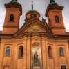 Church of St. Lawrence, Prague