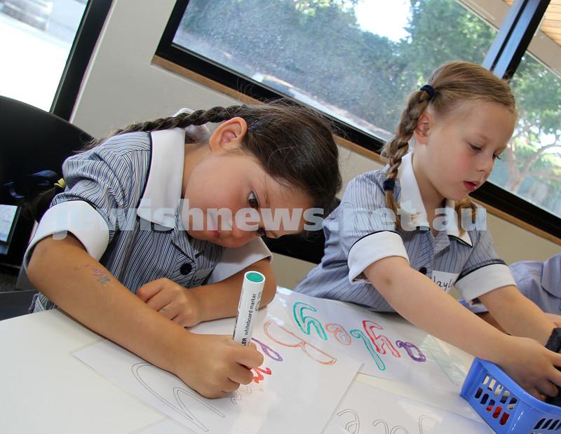 First day of school 2011. Gandel Besen House. Berry Shnider (left) and Hayley Kotlyar. Photo: Peter Haskin