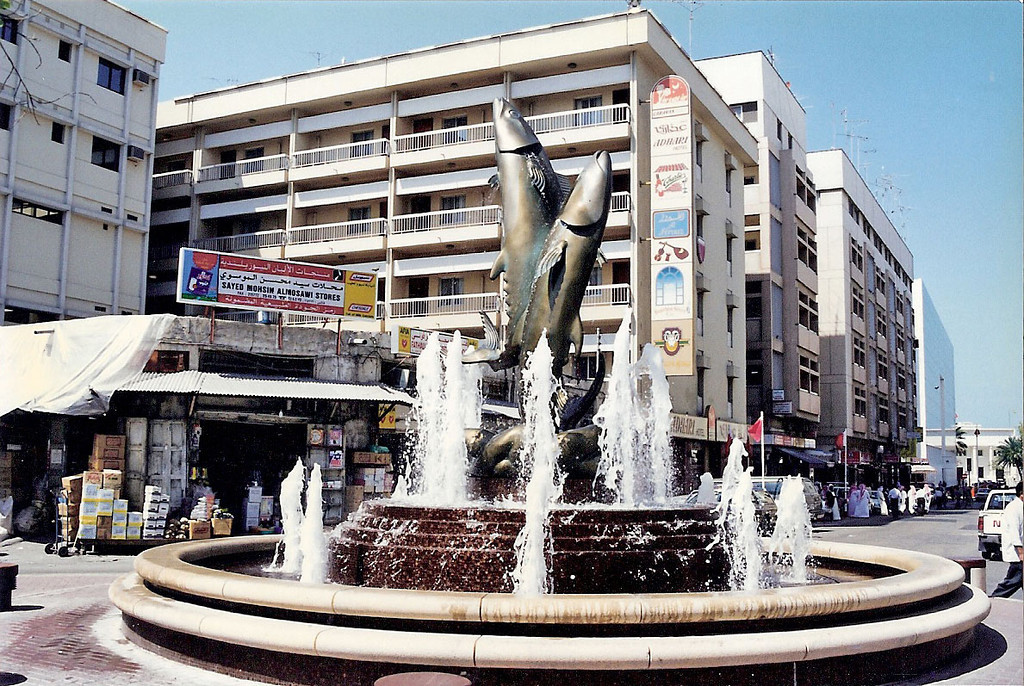 Manama around 1997 13 SM