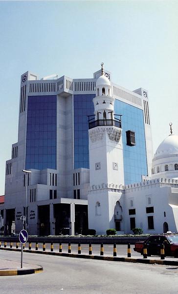 Manama around 1997 2 SM
