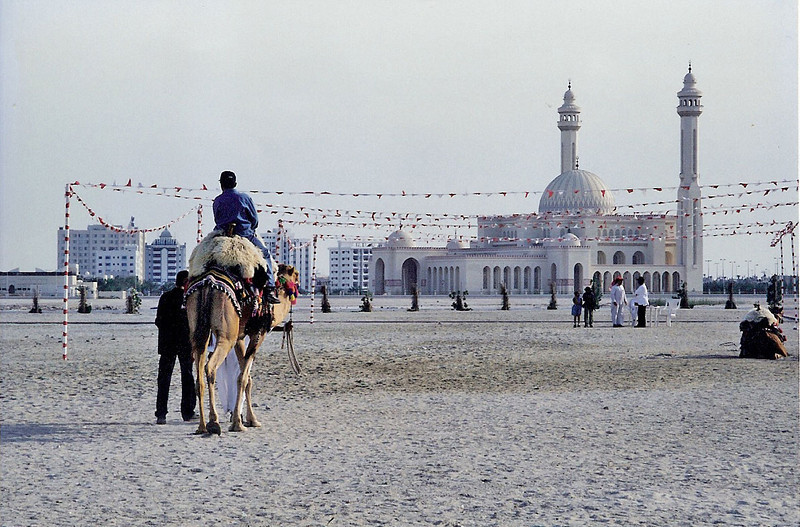 Near Grand Mosque, Manama, around 1997 SM