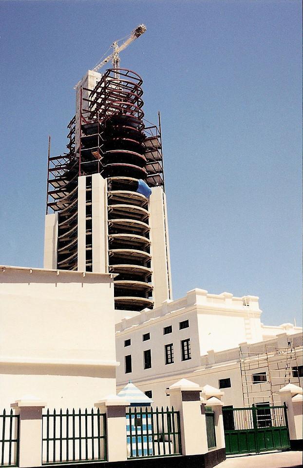 Manama - first high rise SM