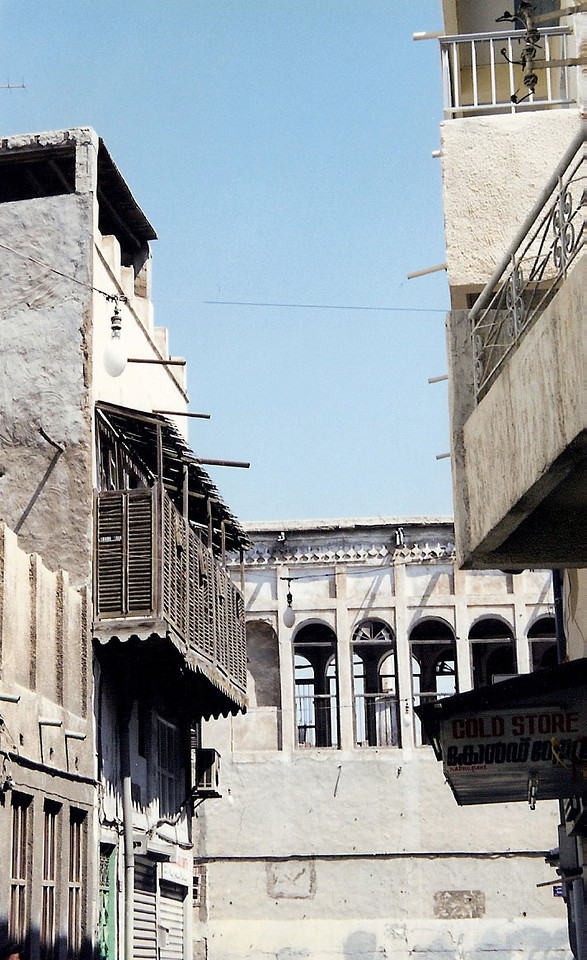 Manama around 1997 5 SM