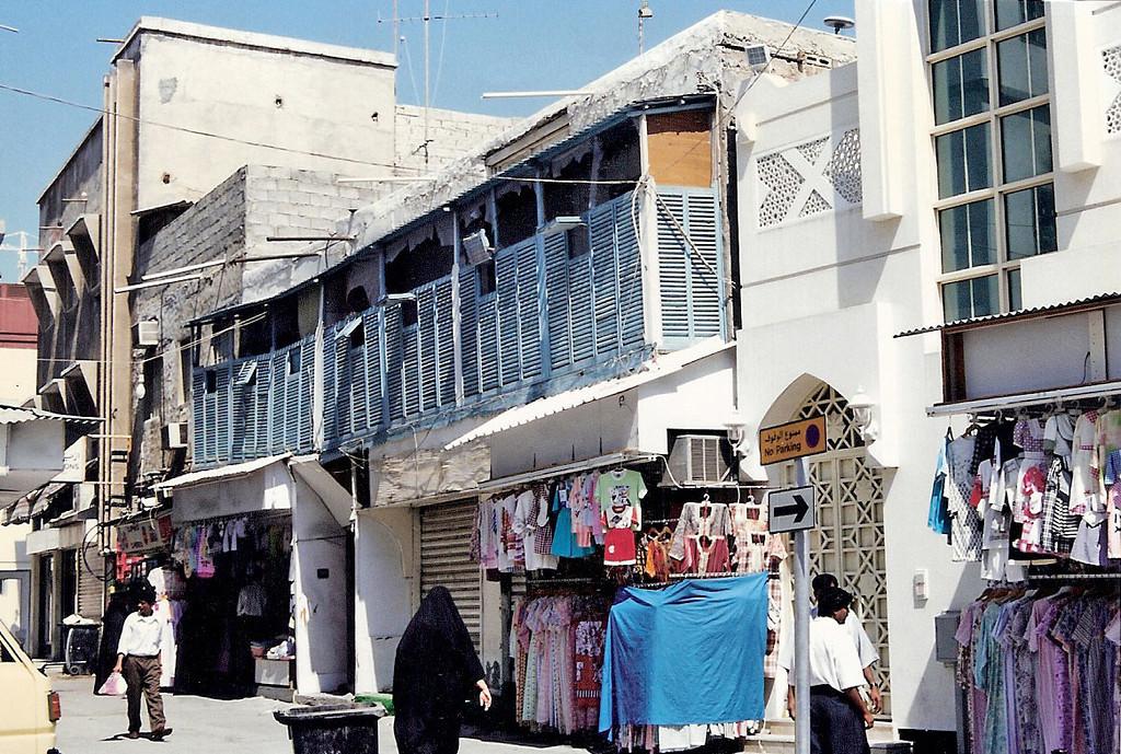 Manama around 1997 7 SM