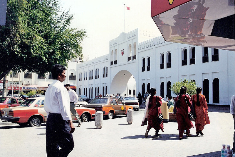 Bab al Bahrain Manama around 1997 SM