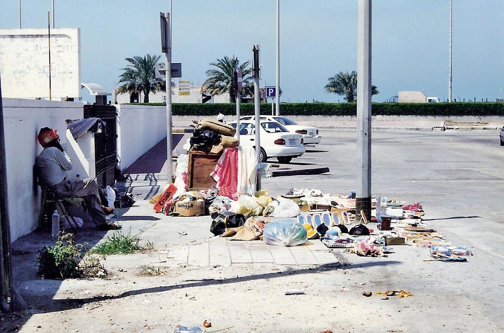 Manama around 1997 3 SM