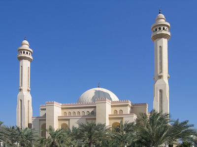 Great Mosque SM