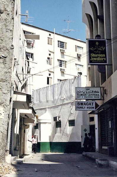 Manama around 1997 11 SM