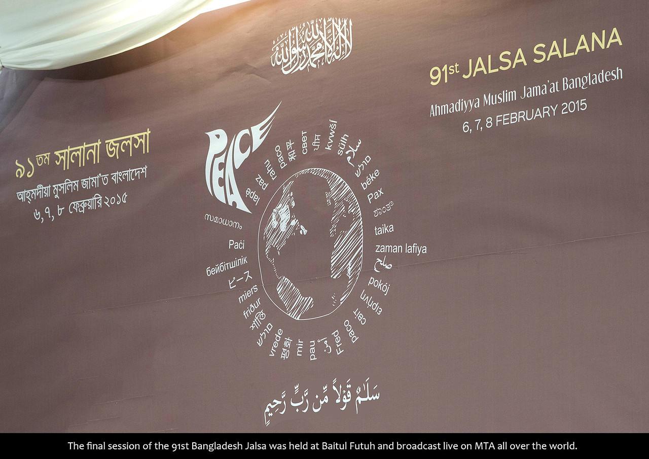Bangladesh 2015 Jalsa -5283 copy 2
