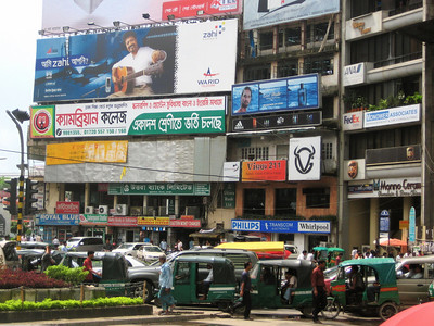gulshan 2 circle.  upscale part of town... so i'm told. dhaka