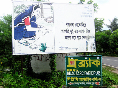 BRAC's hand washing campaign.  outside the BRAC training and resource center in faridpur.