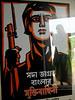 propaganda poster from the liberation war