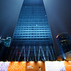 China World Trade Center, the new tallest building in Beijing.