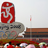 Tiananmen Square has been decorated for the Games