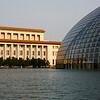"""The Great Hall of the People and """"The Egg"""""""