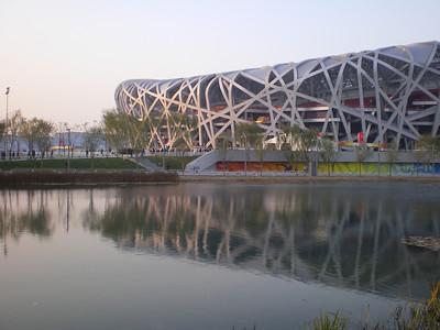 Beijing, Tokyo, Singapore December 2008