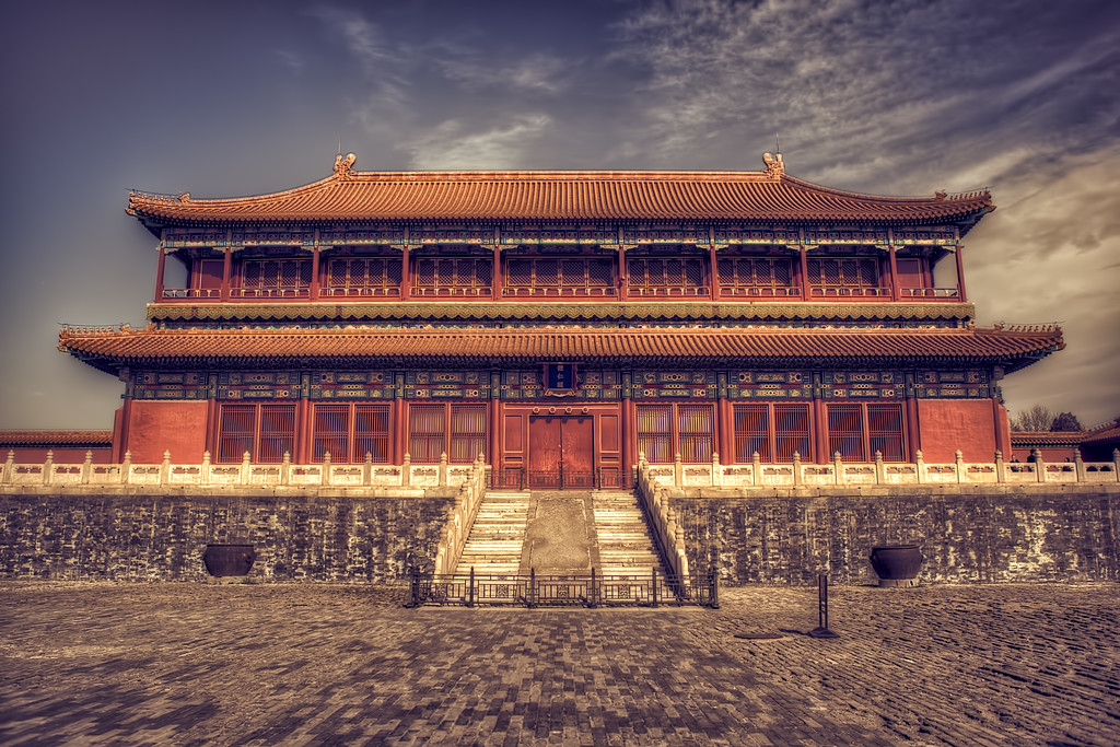 Wenhua Hall
