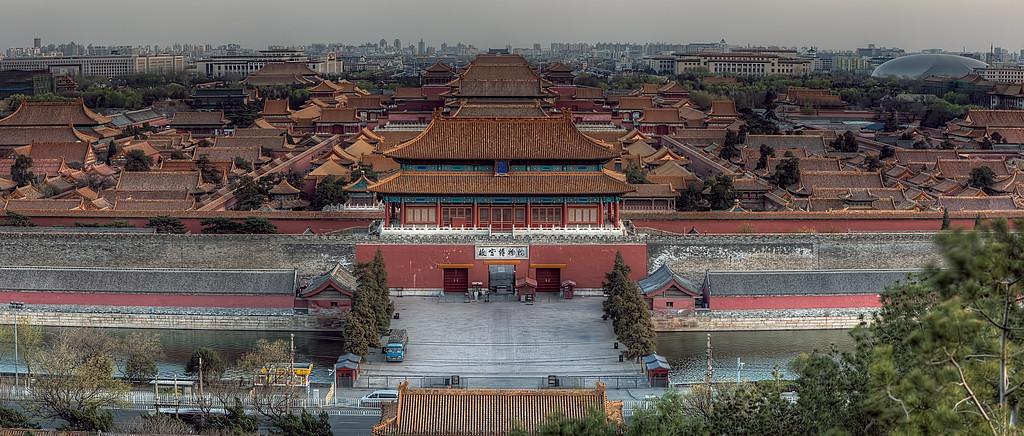 Forbidden City - close