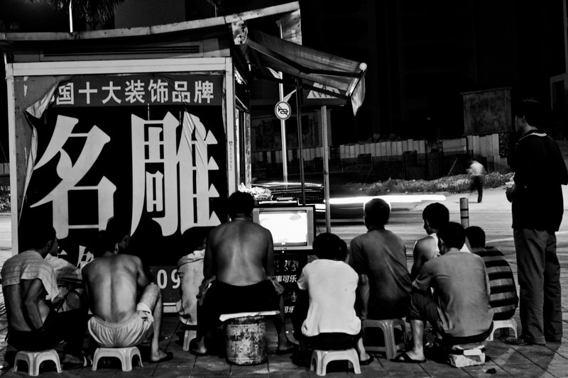 Shenzhen SEP 2009 -  021a
