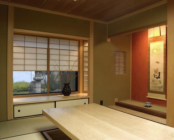 Kobayashi home office