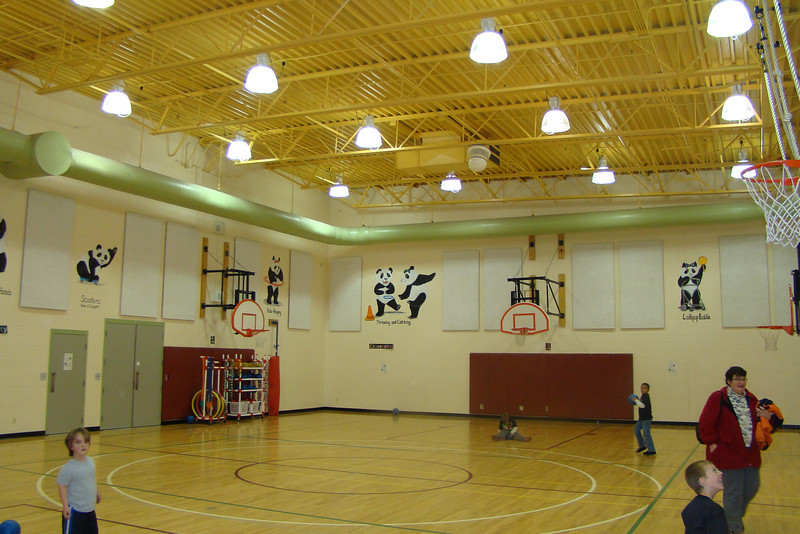 This is the new gymnasium they built.