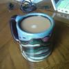 My Ugly Mug