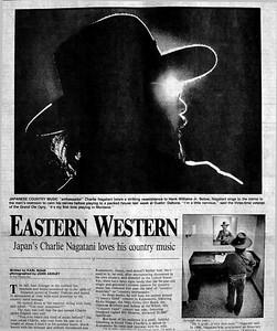 Eastern Western