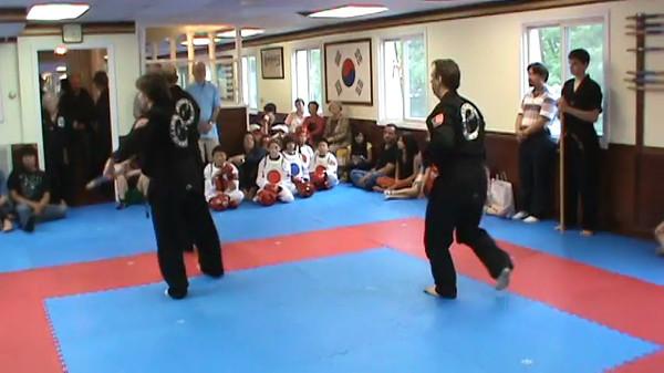 Black Belt form