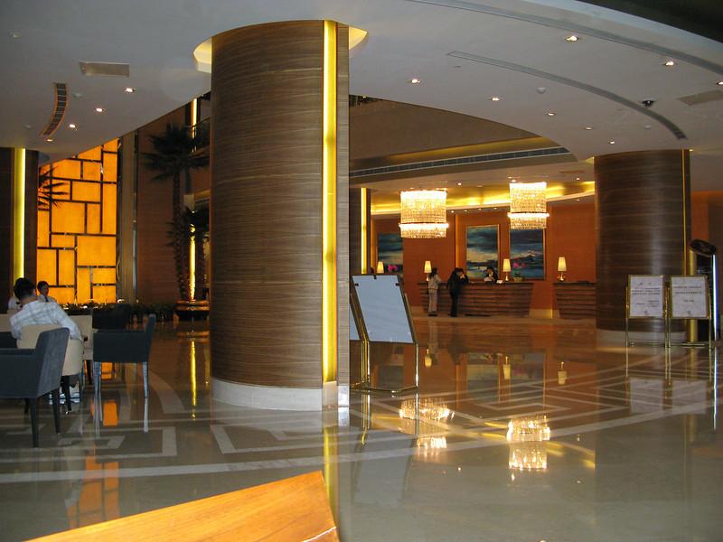 Wenjin Hotel Lobby, Beijing
