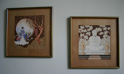Original framed art in the style of Japanese woodblocks:  $195/pr
