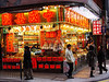 """Chinese Herbs"" was made on a downtown Hong Hong street corner.  It is a prime location with a colorful storefront and busy foot traffic.  It is a color 18X24 photographic print, matted and framed to 29X35 inches."