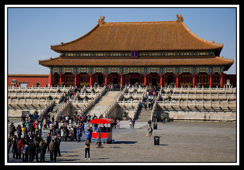 Hall of Supreme Harmony; used for major occasions such as enthronement of an emperor...