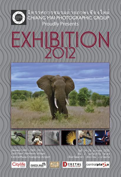 Exhibition 2012 B Low Res
