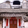 Historic architecture outside of Maoming.