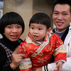 Local family in Zhapo on Hailingdao