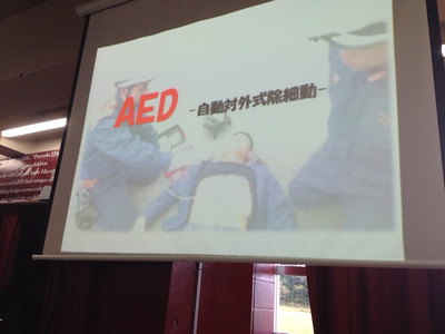 CPR + AED Training