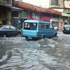 Flooded Sanciangko St. in Cebu City